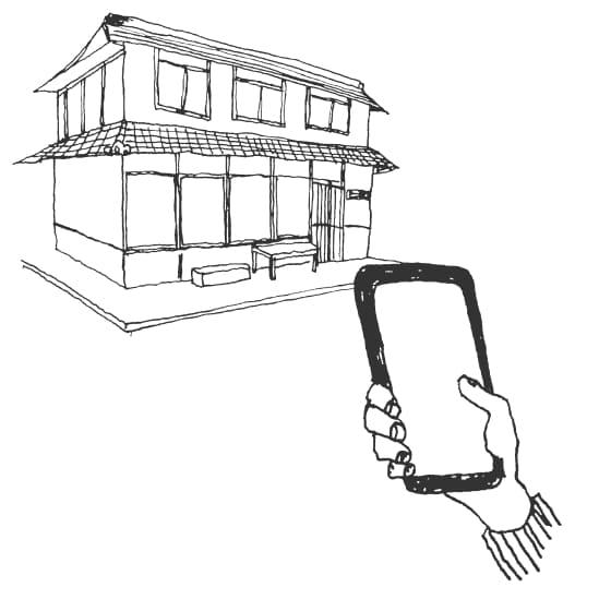 建物だけではない、デジタルサービスのまちづくり