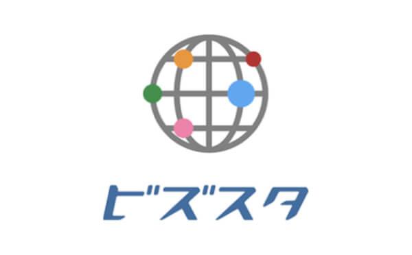 イベント集客プラットフォーム「ビズスタ」
