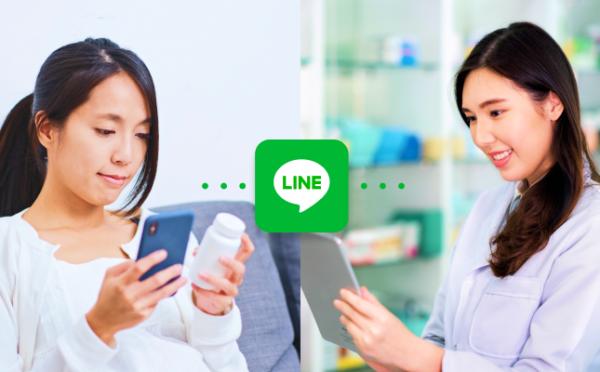 LINEチャットBOTを活用した「治験管理システム」